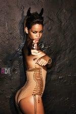 Rihanna butt